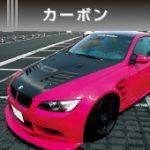 カーラッピング カーボンシート、マットブラック 【Lapps ラップス】3M 1080