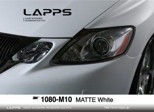 3M1080-M10 メタリックホワイト