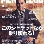 MENSCLUB-_1_1500