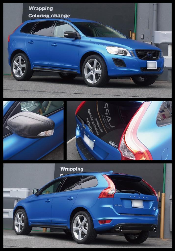 VOLVO-XC603M1080-M227-MATTE-Blue-Metallic1-713x1024