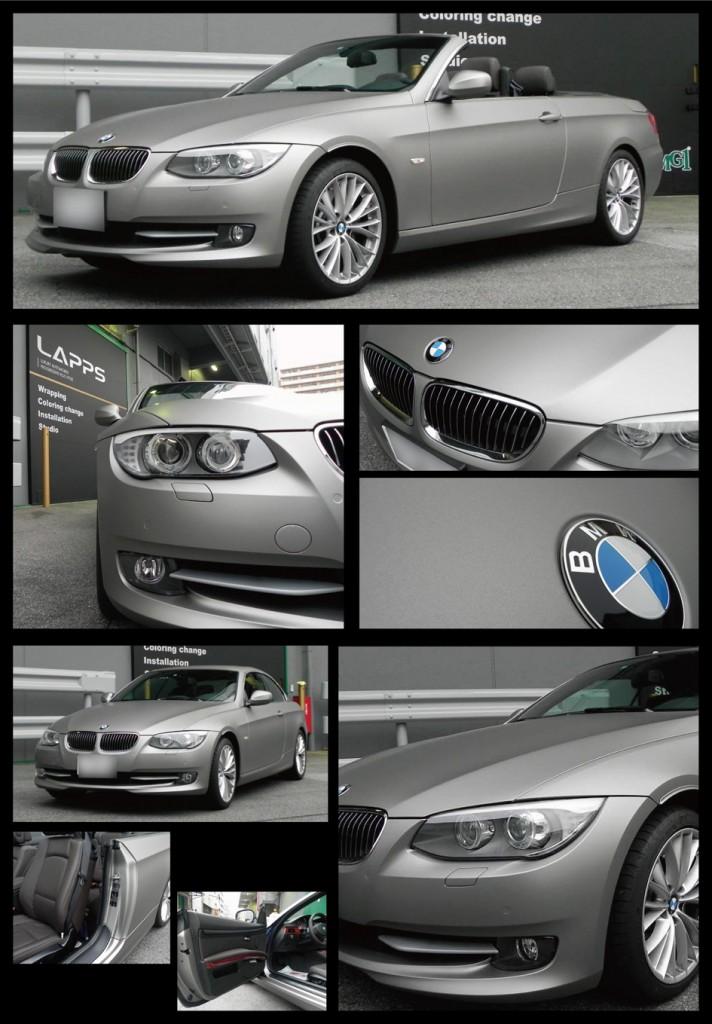 BMW335i-cabriolet3M1080-M230-MATTE-Gray-Aluminum-712x1024