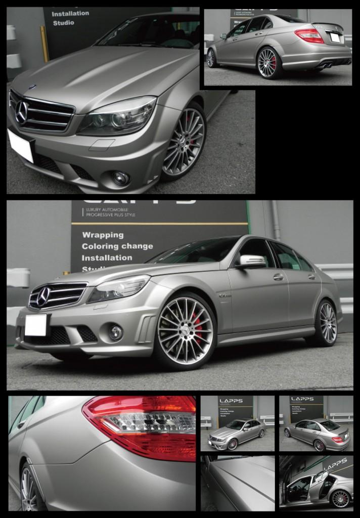 Mercedes-Benz-C633M1080-M230-MATTE-Gray-Aluminum-712x1024