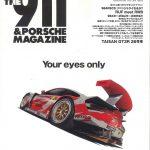 THE911&PORSCHE MAGAZINE