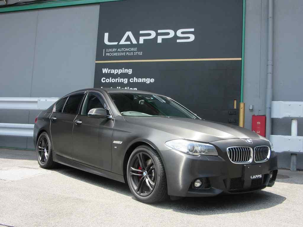 カーラッピング BMW 523d