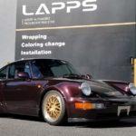 カーラッピング ポルシェ 911(964)ターボ フルラッピング【LAPPS】