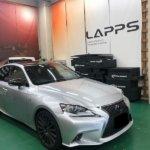 カーラッピング レクサス IS200t ルーフラッピング【LAPPS】