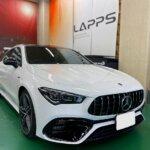 カーラッピング メルセデス・AMG CLA45 S シューティングブレーク パートラッピング 【LAPPS】